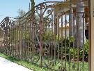 Sea Shells | Garden Gate | Picket Fence | Aluminum Fence